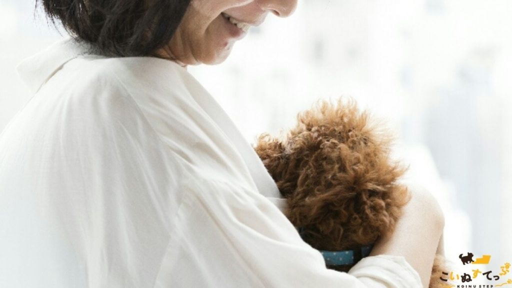 ブリーダーナビでブリーダーを選んで子犬を迎えた人のイメージ
